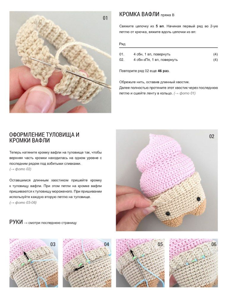 ☆ Всеми любимые игрушки ☆ – 141 фотография | crochet | Pinterest ...