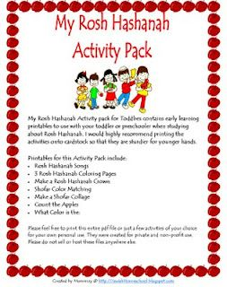 A Jewish Homeschool Blog Jewish Worksheets Jewish Preschool Jewish High Holidays Rosh Hashanah Crafts