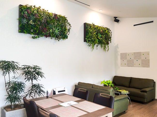 『 green deco style  -壁面緑化』