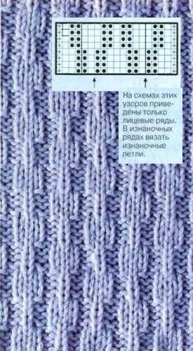 1007_Схема_узора - 21 Марта 2013 - Копилка узоров