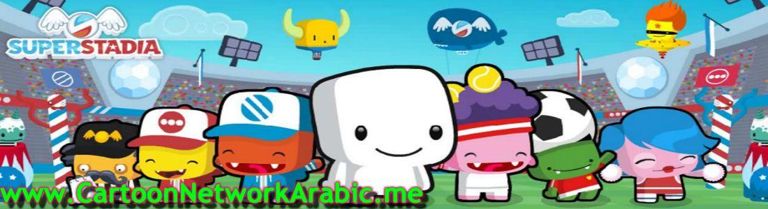 العاب تونكس Adventure Time Games Cartoon Network Characters Free Games