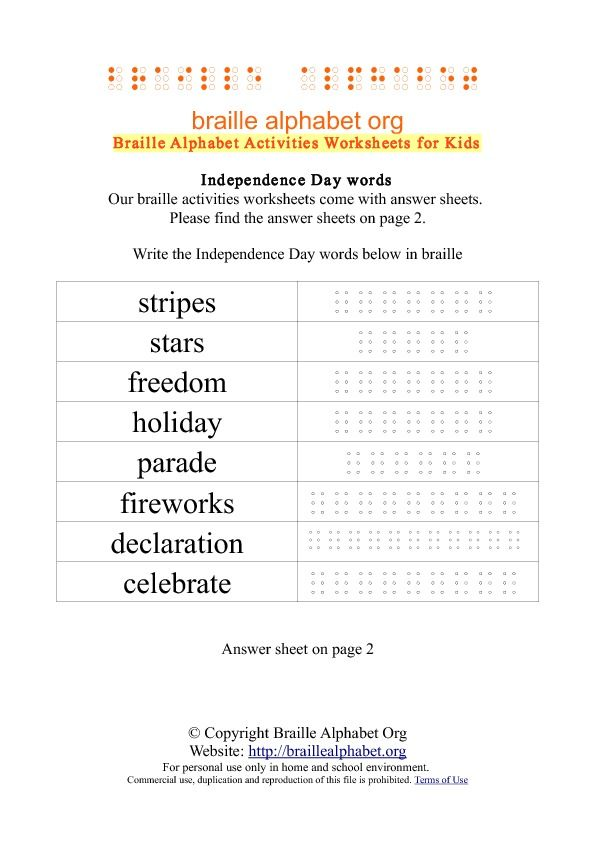 Read Article: Braille Patriot Day Words Worksheets for Sighted Kids