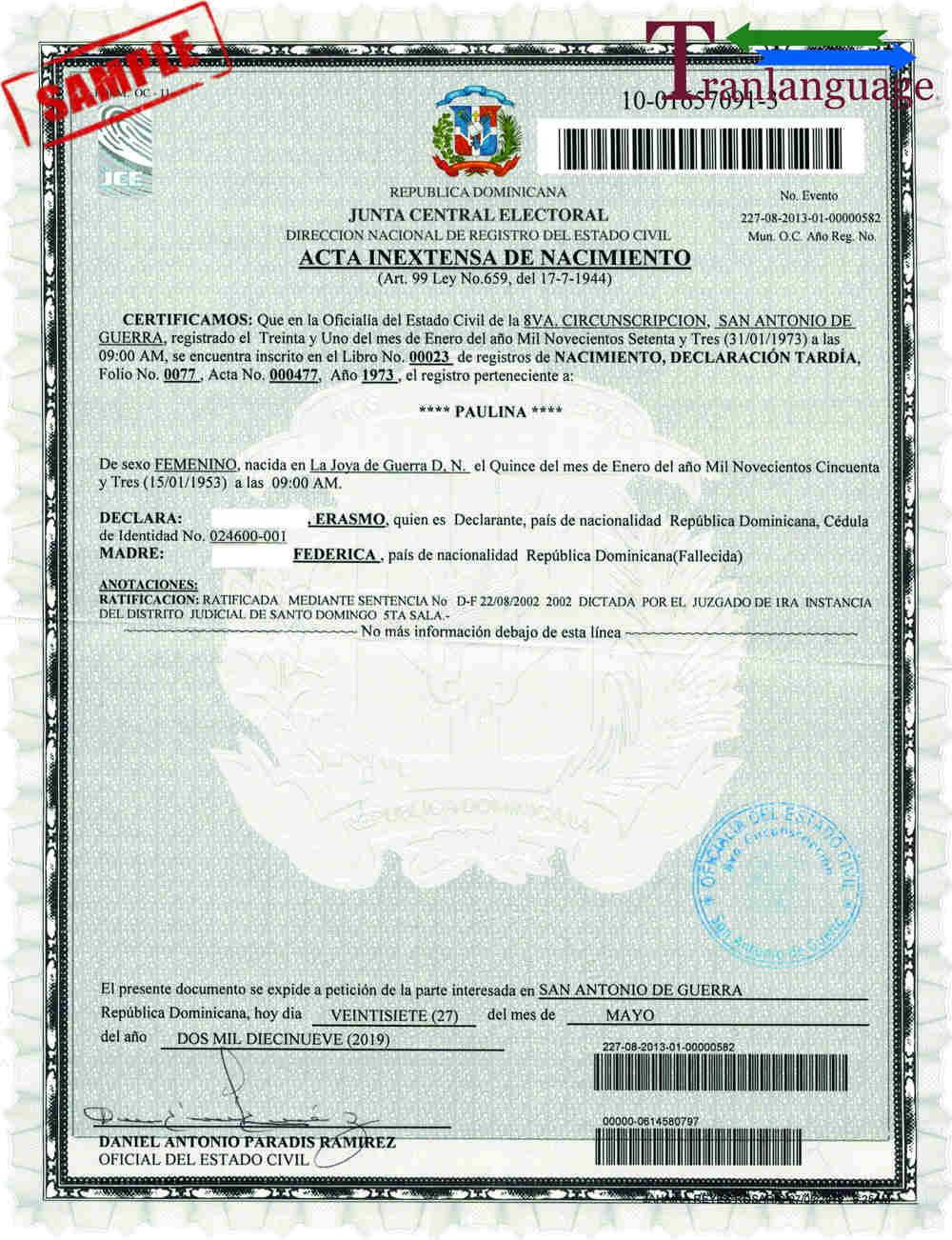 Birth Certificate Dominican Republic within Birth