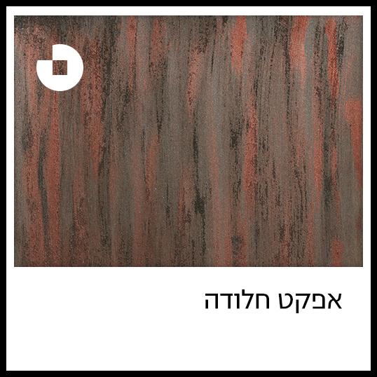 אפקט חלודה טמבור Hardwood floors, Flooring, Hardwood