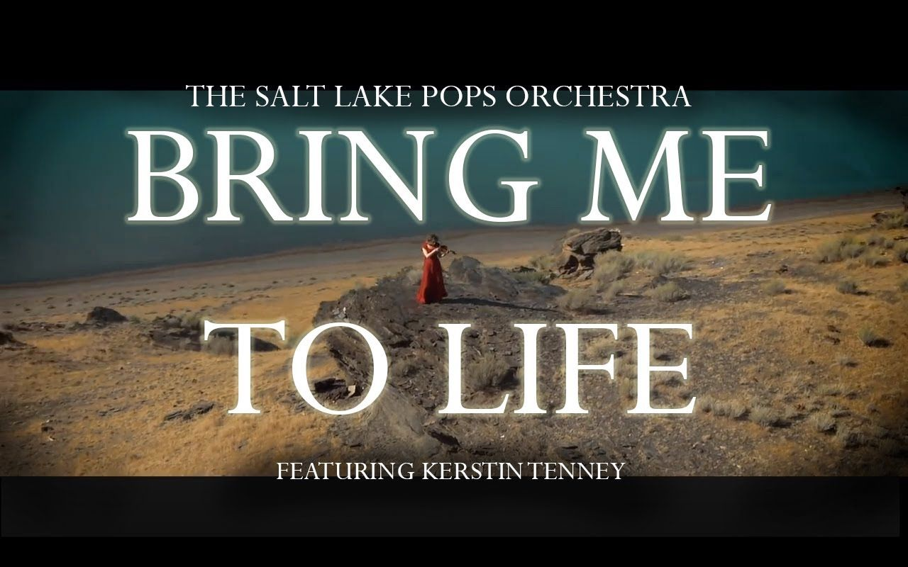 Bring Me To Life- Evanescence (Kerstin Tenney, Nathaniel Drew & the Salt Lake Pops Orchestra)