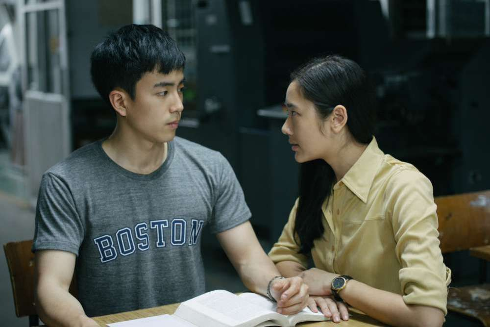 bad genius movie quotes
