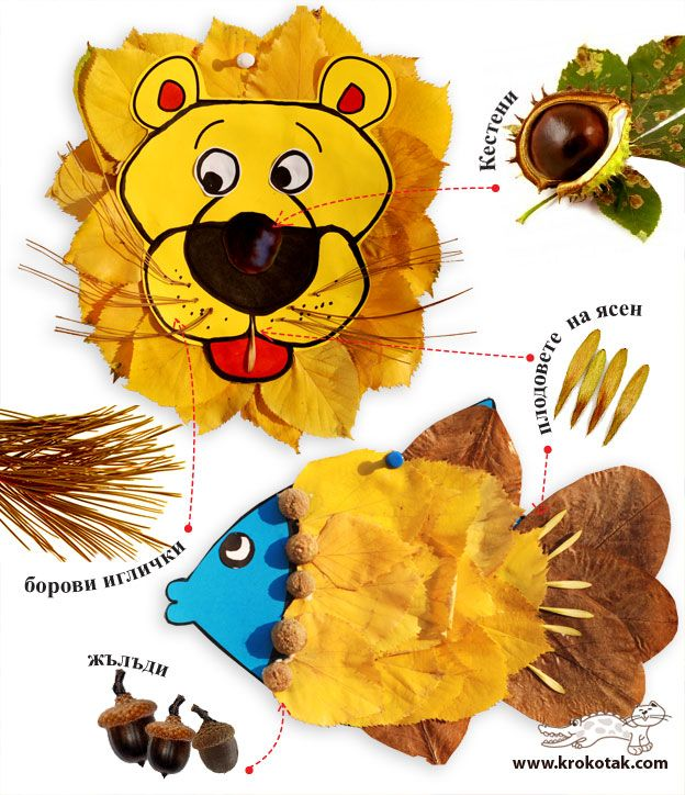 lion leaf craft leaf collages free templates feuille nature 2351