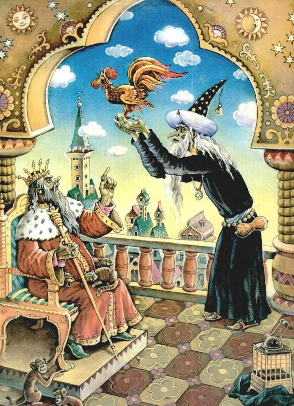 Картинки к сказкам пушкина и рассказы