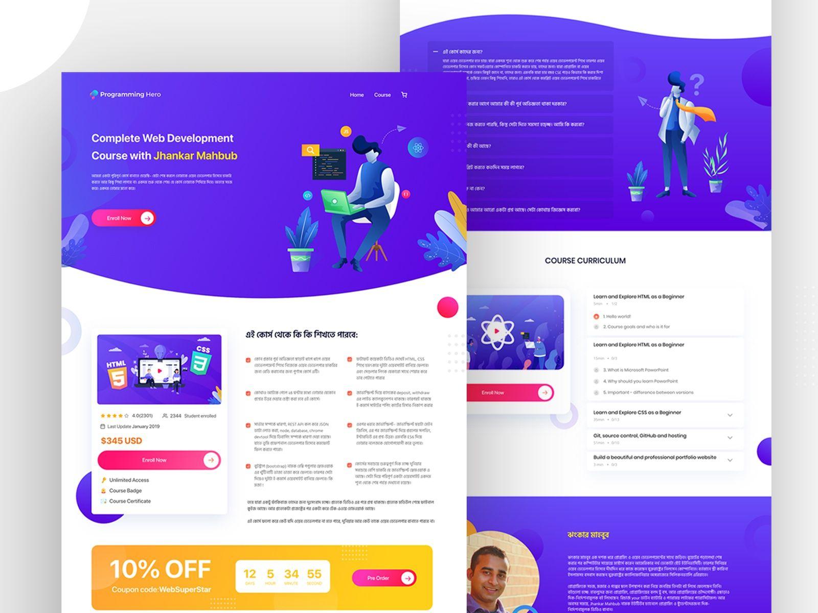 Complete Web Development Course Programming Hero In 2020 Web Development Course Web Development Development