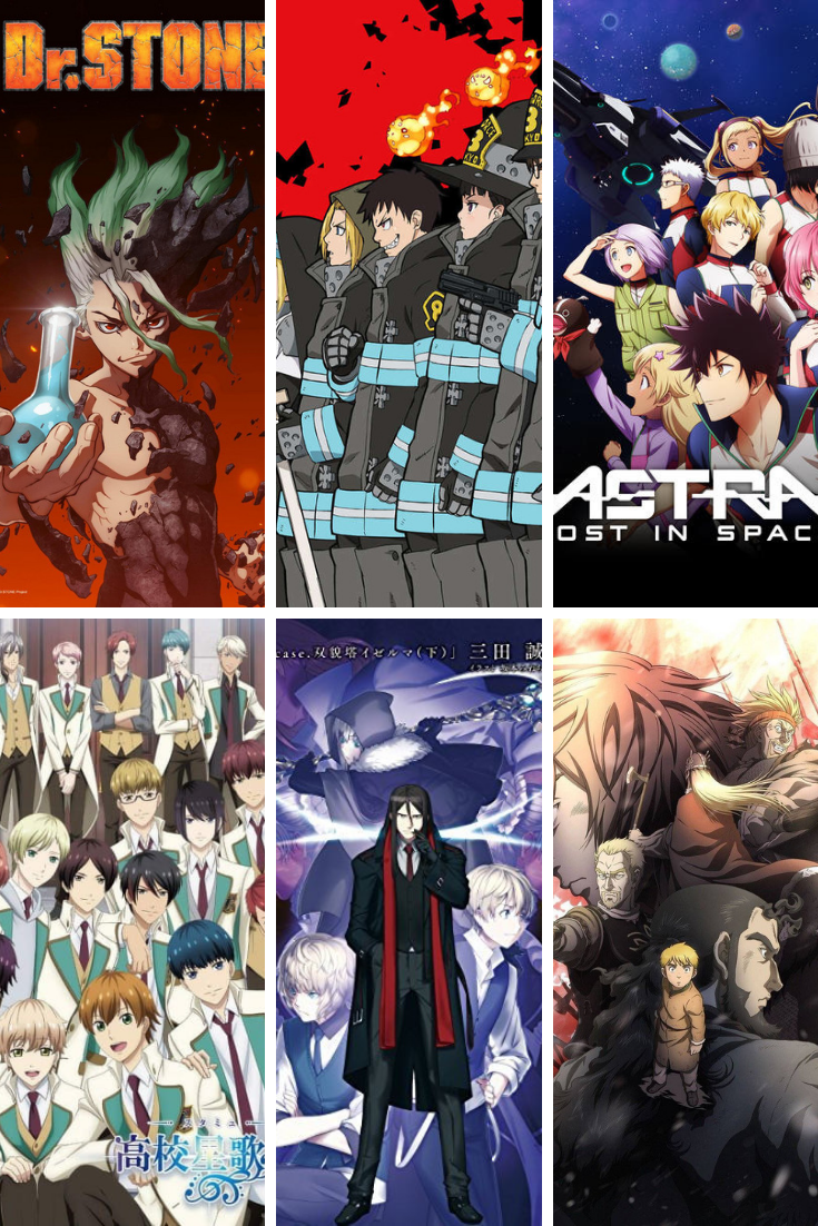 Wondering what Summer 2019 anime you should be watching