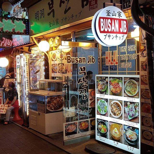 Homepage Korean Restaurant Halal Recipes Halal