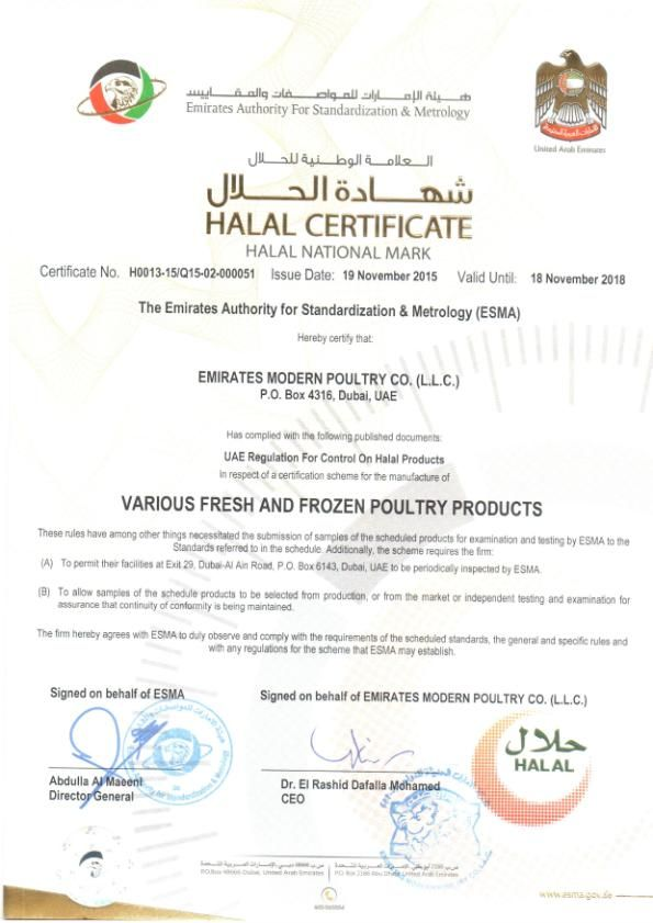 Halal Statement Letter Gulfood Pinterest - certificate of authority sample