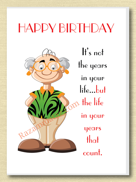 Male Birthday Card B Birthday cards for men, Cute