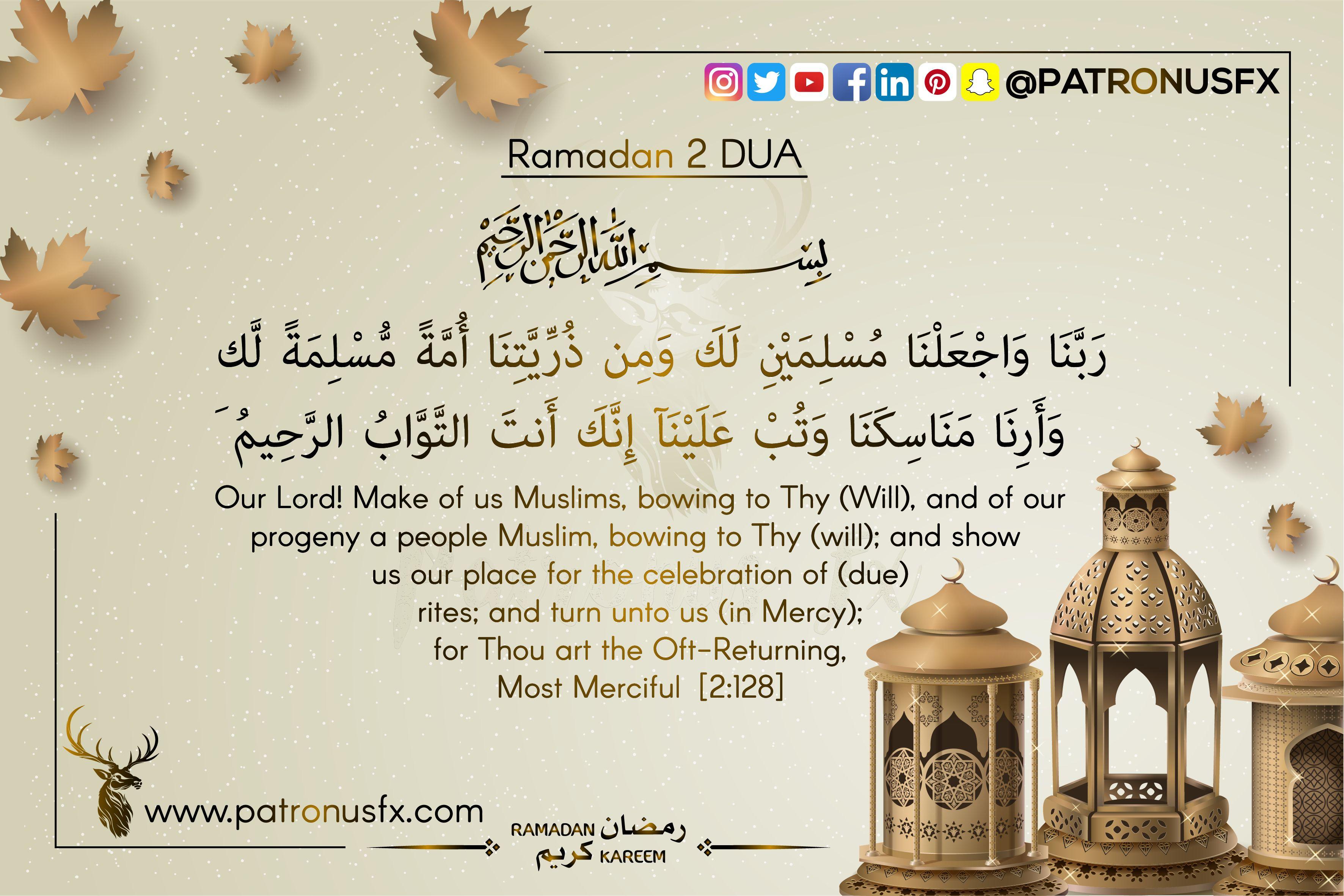 Ramadan 2 Dua Ramadan Graphic Design Services Identity Design Logo
