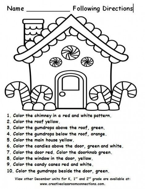 Christmas Following Directions Worksheets Christmas Kindergarten Christmas Worksheets Christmas Classroom