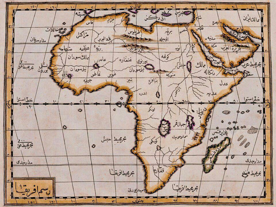 Ottoman map of Africa 1600 | Islamic History   Cartografie en