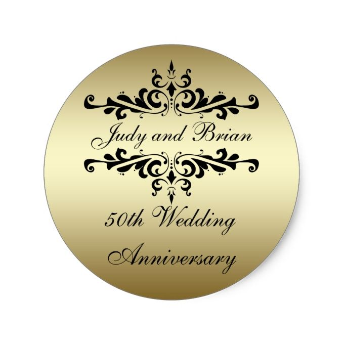 Amazing Gold Black 50th Wedding Anniversary Stickers