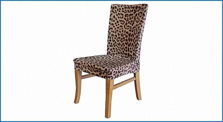 inspirational giraffe print dining chairs - ://countermoon.org ...