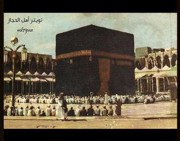 الحرم المكي في عام 1381هـ أثناء توسعة الملك سعود رحمه الله Islamic Heritage Magical Places Places To Visit