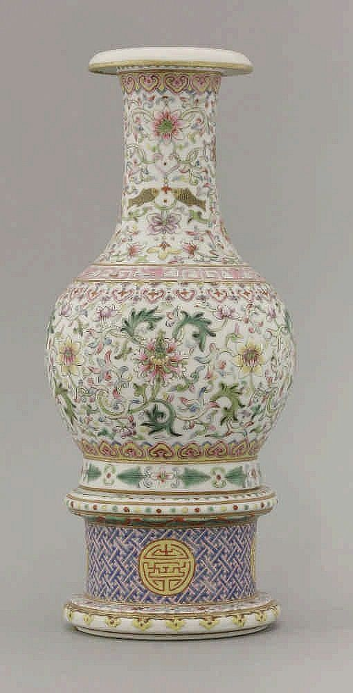 An Unusual Famille Rose Marriage Vase Mark And Possibly Period Of