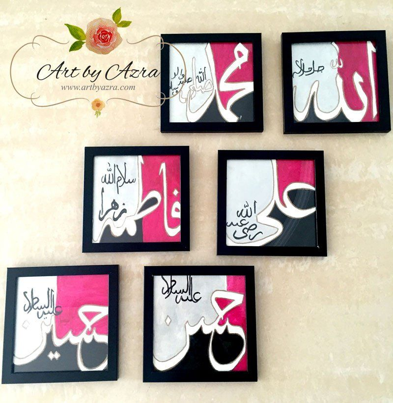 A set of six panjetaan frames. Each frame measures 6\' x 6\' and is ...