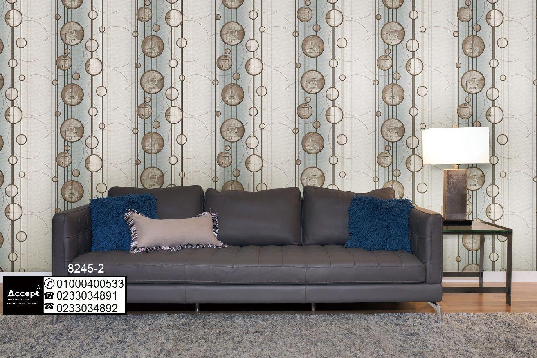 ورق حائط لغرف النوم ورق جدران للمجالس احدث ورق حائط مودرن Home Decor Decor Furniture
