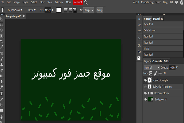 برنامج فوتوشوب اون لاين مجانا عربي بدون تحميل Photoshop Online Dejavu Learning