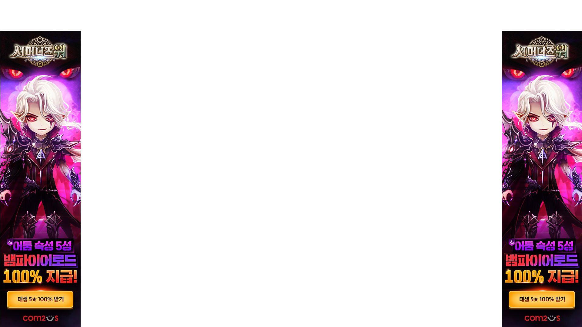 完成 Pg Gn 0000 00 Gundam 더블오 건담 프라모델 캐릭터모형 갤러리 루리웹 건담 배너 갤러리