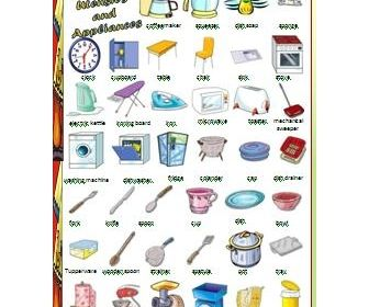 Kitchen Utensils And Appliances Worksheet Wellness And