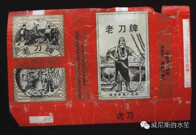 「海盜牌」因為帶有殖民者侵略意涵易引起反感,外商更名為「老刀牌」。