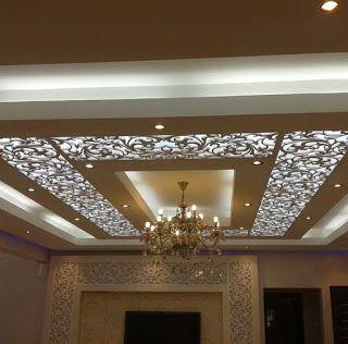 صور ديكورات سي ان سي Ceiling Design Modern Pop Ceiling Design Latest False Ceiling Designs