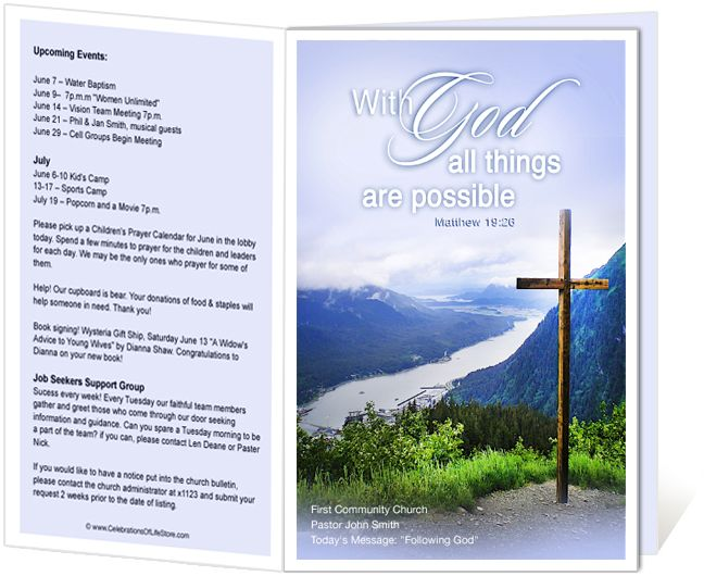 Church Bulletin Templates  Mountain With God All Things Are