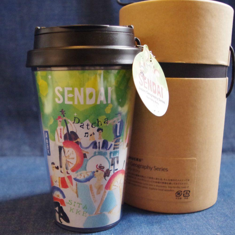F/S New Starbucks JAPAN Plastic Tumbler SENDAI city limited music dance green #srarbucks