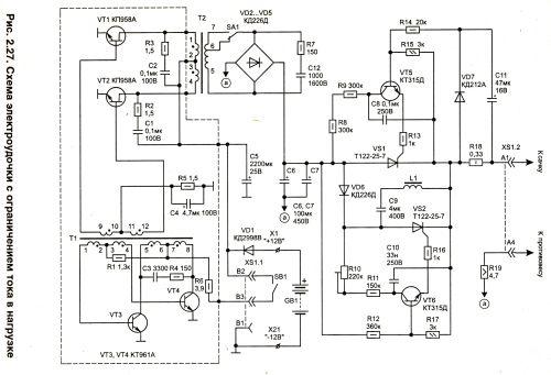 Схема хорошей электроудочка