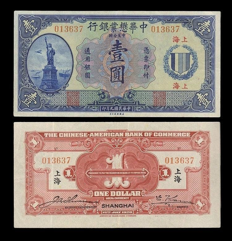 Banknotes China Chinese American Bank Of Commerce 1920 1 Dollar 013637 Bank Notes Coin Collecting Currency Note