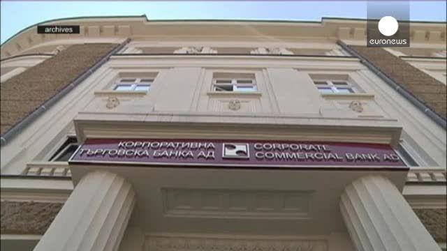 El banco central de Bulgaria quiere salvar el Corpbank, en contra de la opinión del Gobierno