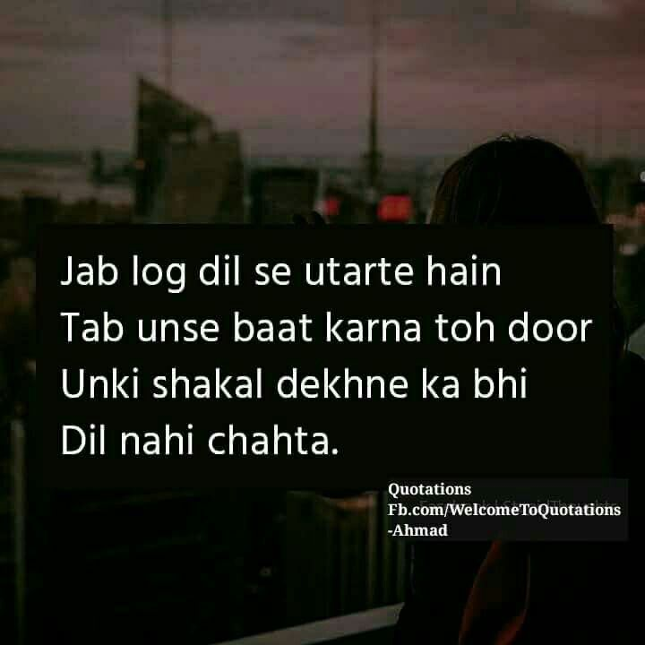 Pin By Fatima N On Shayari