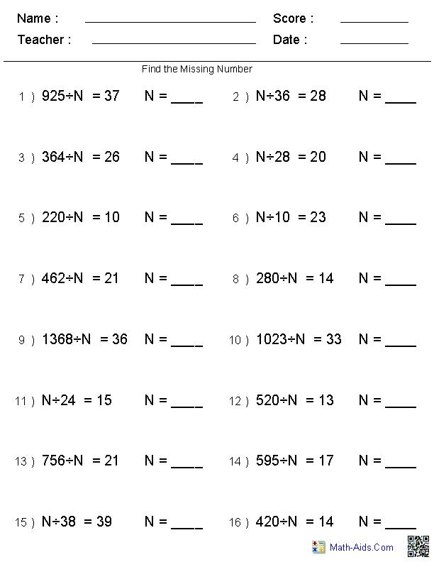 Missing Number Division Worksheets | Matematyka | Pinterest ...