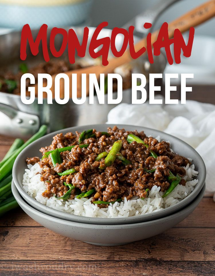 Easy Mongolian Ground Beef Recipe Beef Recipes Asian Ground