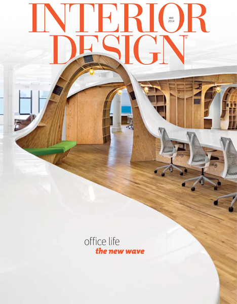 2014 archives innovative officenewsletter designinterior design magazinedesign - Popular Interior Design Magazines