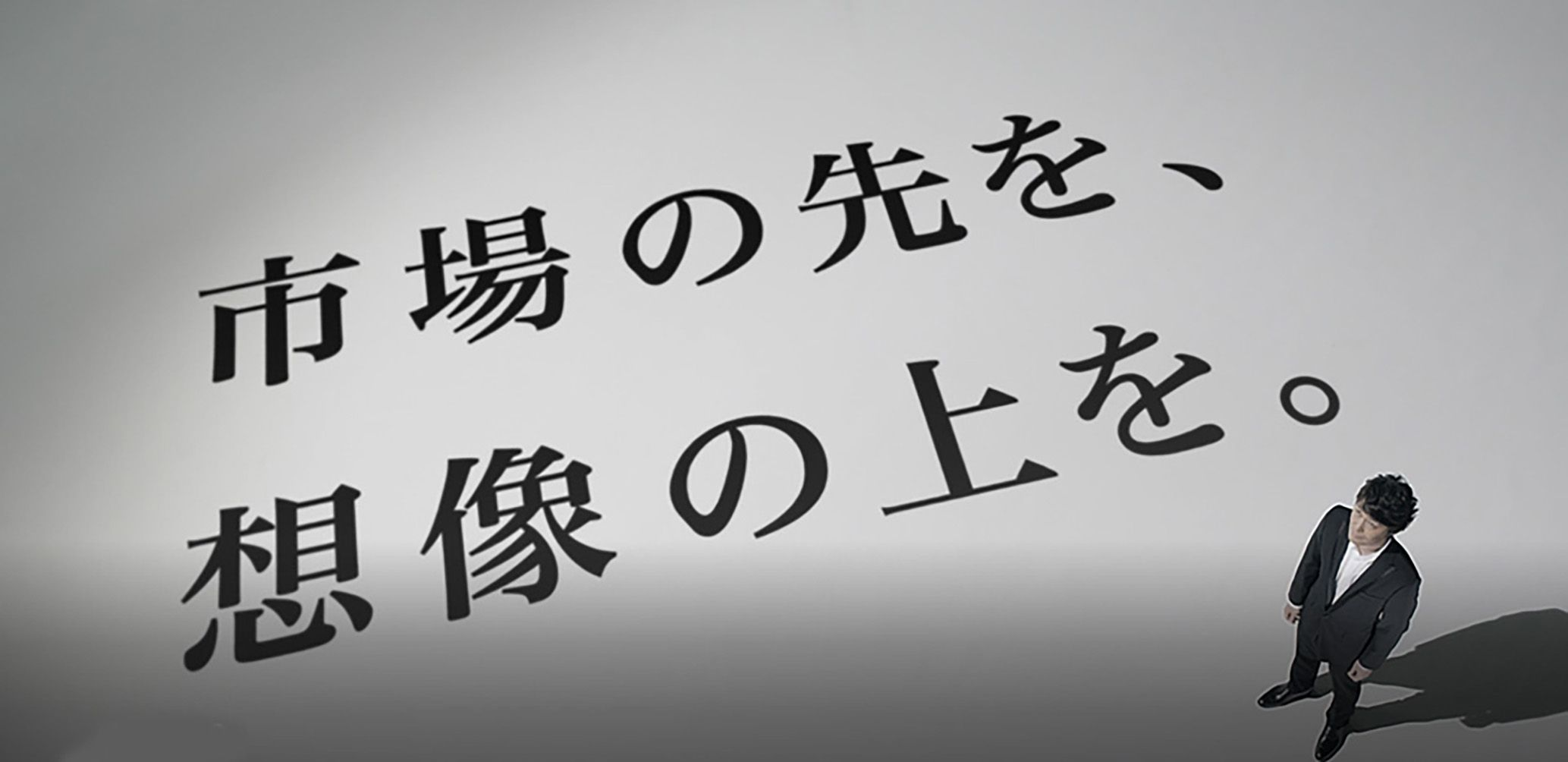 いまのわたしをつくるもの おしゃれまとめの人気アイデア pinterest ヤノ テックス 企業 スローガン 安田