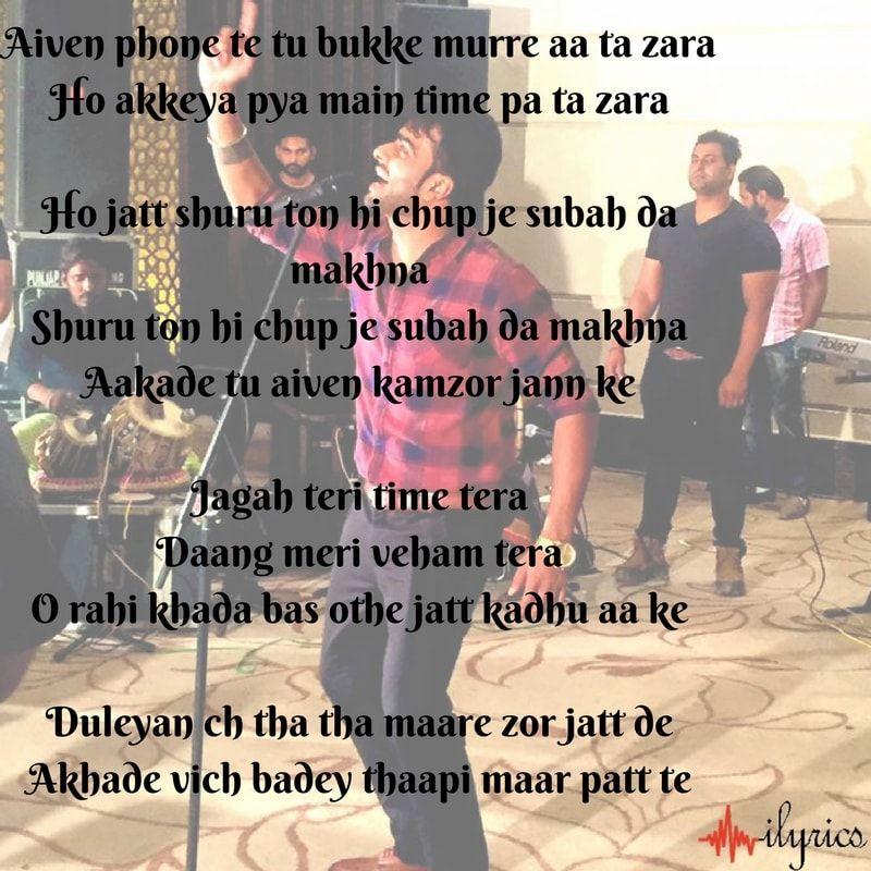 Lyric much more lyrics : daang lyrics | Latest Songs | Pinterest