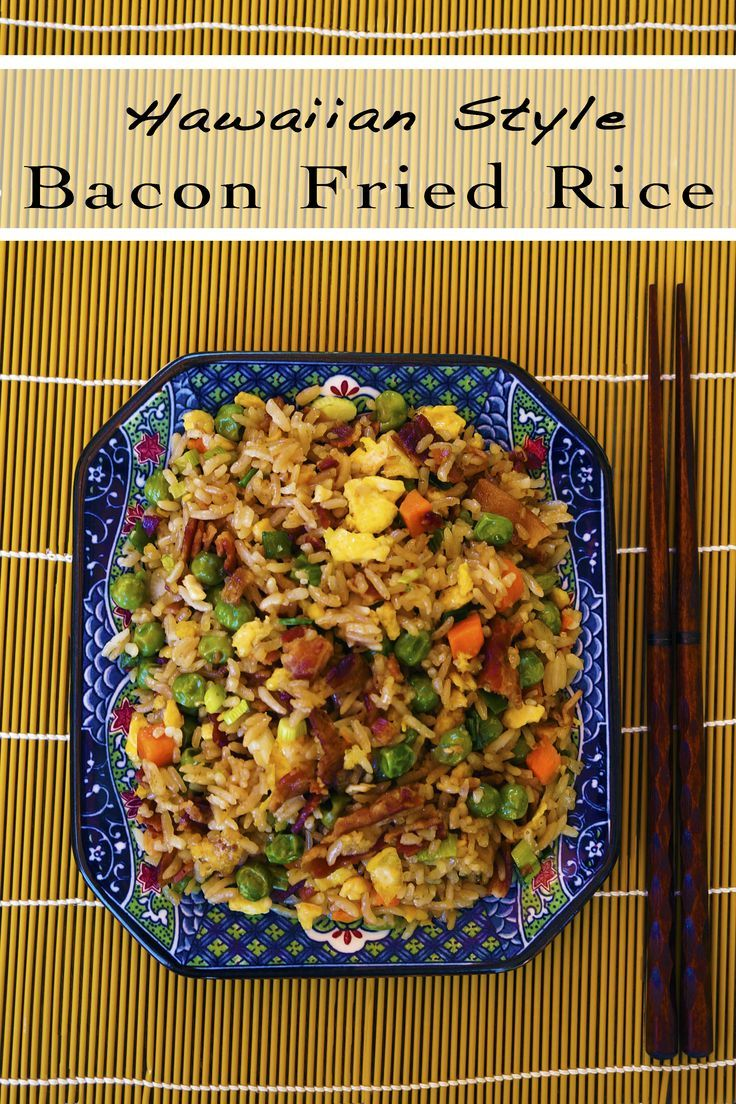 Great hawaiian style bacon fried rice gluten free