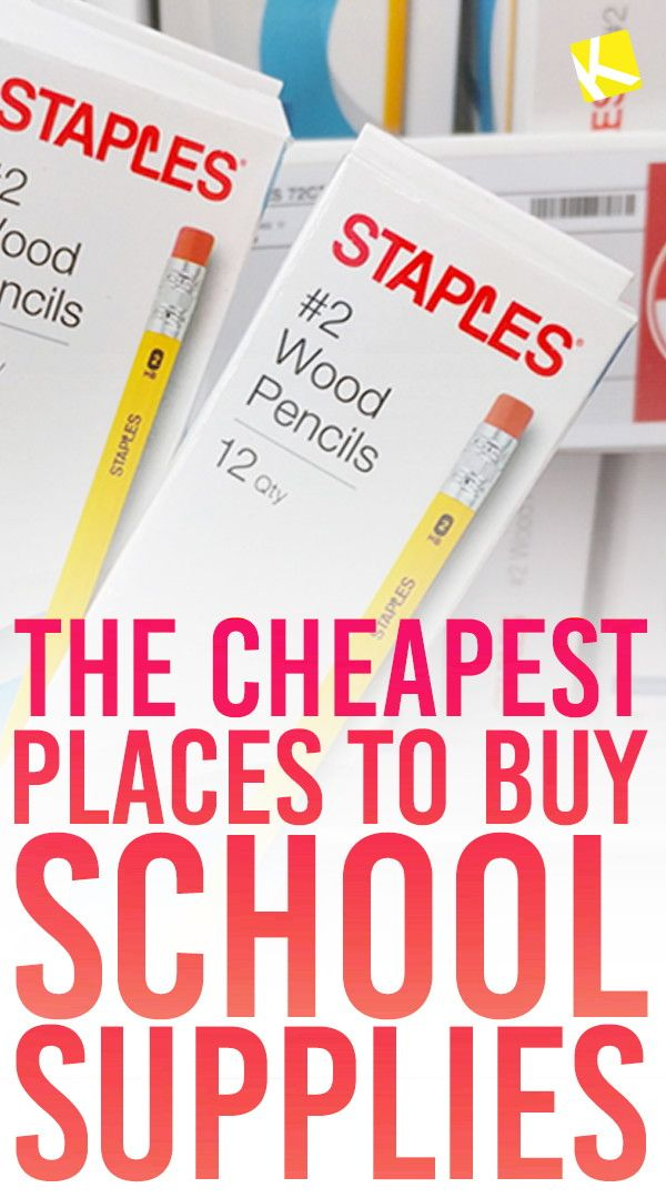 the cheapest place to buy everything on your child s school supply list freebies deals. Black Bedroom Furniture Sets. Home Design Ideas