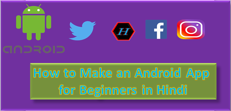 make an android app Android apps, App, Android