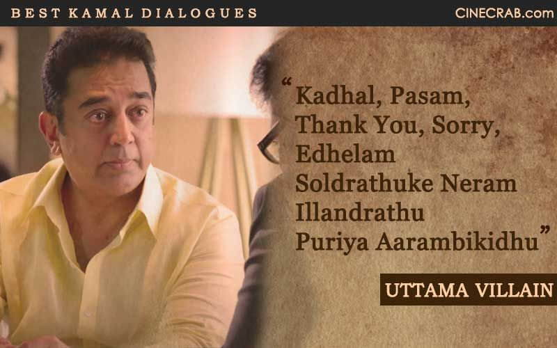 26 best kamal dialogues the ultimate collection from tamil movies
