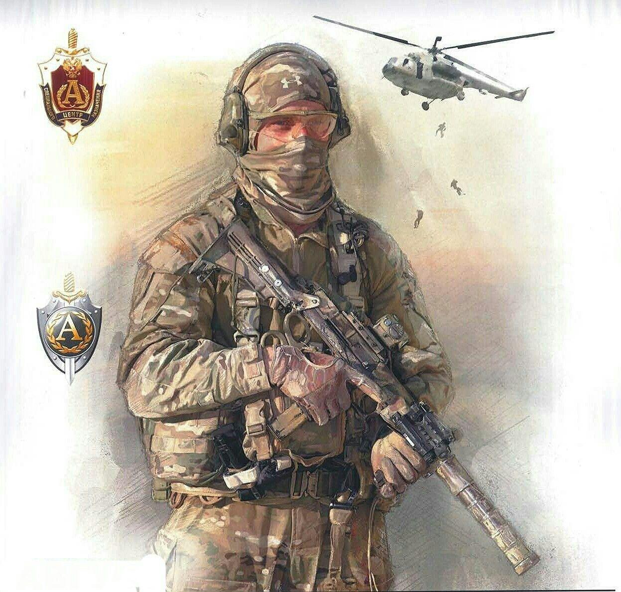 Российский спецназ рисованные картинки