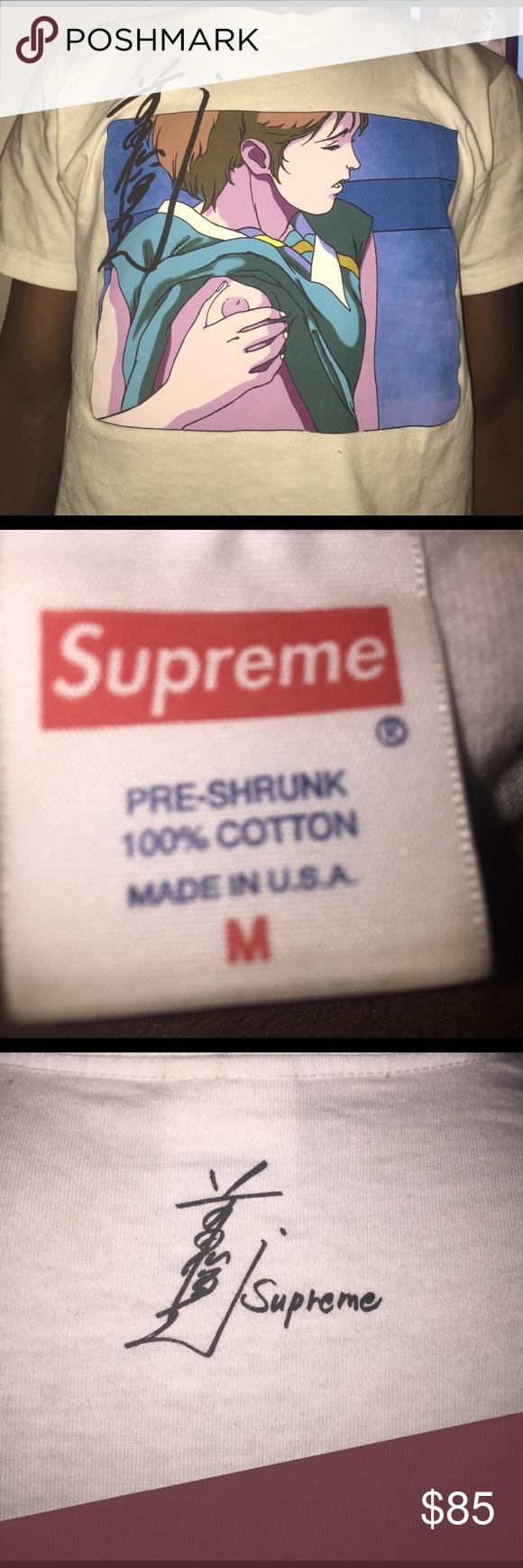 Supreme T-shirt Rare authentic no trades Supreme Shirts Tees - Short Sleeve