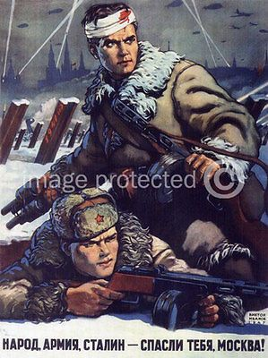 #Peoples army russian #soviet ww2 army propaganda #poster 18x24,  View more on the LINK: 	http://www.zeppy.io/product/gb/2/300850719553/