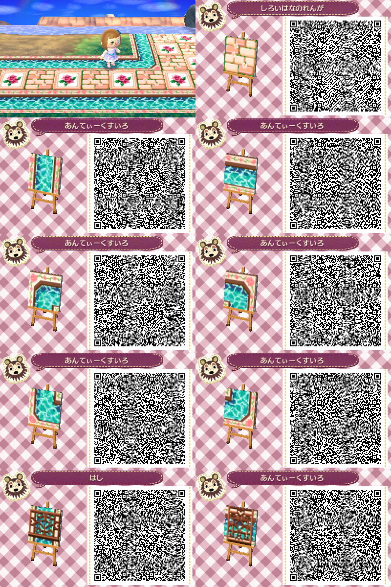 Animal Crossing New Leaf Hhd Qr Code Paths Photo とび森